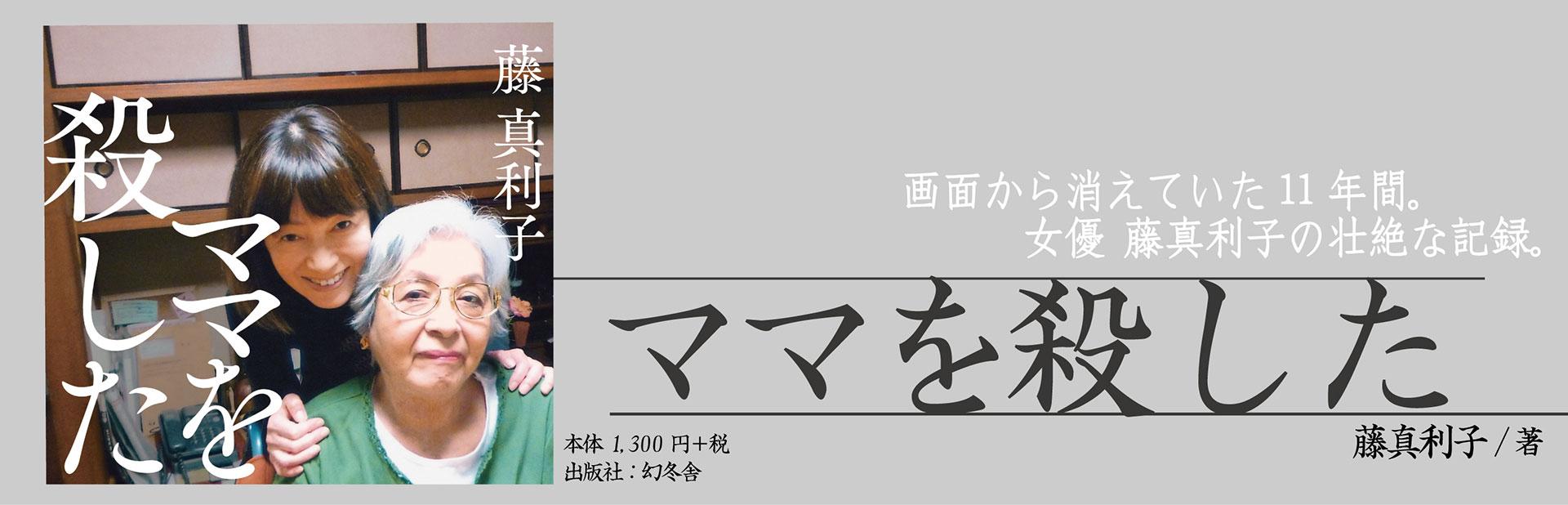 尾木 プロダクション KARAのク・ハラさんはプロダクション尾木による枕営業、肉弾接待の強要が原因での自殺ではないか。